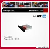elektronischer warnender Lautsprecher 200W (YH200-2)