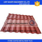 よい天気のReistantカラー標準的なタイプ石の上塗を施してある金属の屋根瓦