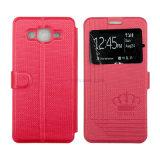 SamsungまたはiPhoneのための磁石が付いているG530電話箱かカバー携帯電話の保護箱