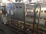 Автоматическо очистьте машину упаковки воды