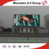 Im Freien hohe Helligkeit RGB P10 imprägniern LED-Bildschirmanzeige