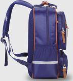 (KL032) Sacos de escola High-Capacity Multifunctional quentes do saco de escola das crianças do Sell para meninos