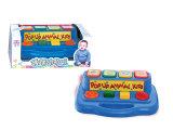 Animaux de jouet d'enfant de report sautant la machine (H4646045)