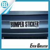 Близкая слипчивая наклейка на бампере этикеты винила автомобиля стикера