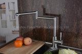 Nuevo grifo flexible del fregadero de cocina del acero inoxidable (HS15008)