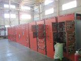 Панели Chziri Mcc Using завод по обработке нечистот
