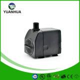 190gph AC電気浸水許容の噴水ポンプ