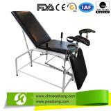 Hospital Usado Cama de Ginecologia com Taburete de Etapa (CE / FDA)