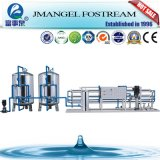 Usine Fourniture d'osmose inverse de purification d'eau Filtre