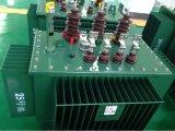 Rücklauf-Transformator (Hoch-Überlastung ölgeschützter Transformator)
