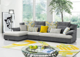 現代居間の家具ファブリックコーナーのソファー