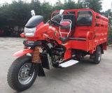 Motocicleta da roda do triciclo três da carga e da ambulância de Passenager