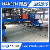 Автомат для резки CNC Gantry от Китая Nakeen