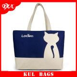 (KL050)高品質の方法ショッピング・バッグのキャンバスの余暇のショルダー・バッグ