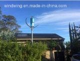 Vento gerador de turbina de energia para Sistema Híbrido Vento Solar (200W-5KW)