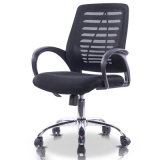 118c 사무실 직원 회의 회의 연구 결과 회전대 메시 의자
