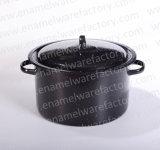 Sunboat 21qt Enamel Stock Pot / Esmalte Steamer / Stew Pot