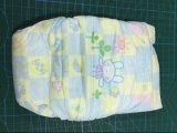 Extrathin brandamente respirável com o tecido grande do bebê de Ecofree da faixa da cintura