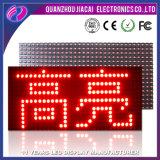 P10 solo módulo Semi-Al aire libre del rojo LED