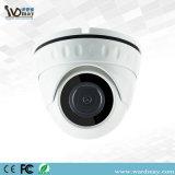 Cámara de interior del IP de la bóveda H. 265 de las nuevas del metal de la caja cámaras del CCTV