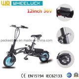 セリウムの12インチ電気バイクか自転車を折る1秒