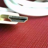 3 фута кабеля HDMI для STB