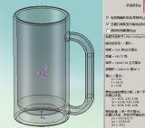 명확한 종류 컵 맥주잔 공이치기용수철 찻잔 킬로 비트 Hn06219