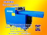 Molino de la fibra de la cortadora del tablero de aislamiento de la algodón del aislamiento que machaca y equipo de proceso