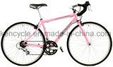 Cyclocrossの大人のバイクおよび学生またはバイクまたは道のための700c 14速度の通勤者の自転車の/Versatileの道のバイク競争のバイクか生活様式のバイク