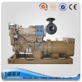 Imo I / II Generadores Estándar Cummins diesel marinos con CCS