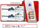 タオルの自動収縮包装機械