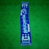 Sportfreund Subliamtion oder strickender Schal mit Qualität
