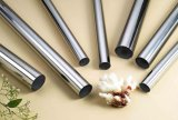 構築のためのステンレス鋼の管