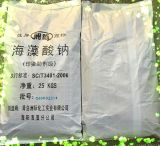 Альгинат натрия поставщика фабрики - качество еды, как стабилизатор