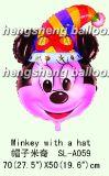 Воздушный шар дня рождения (10-SL-023)