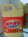 Het Vloeibare Detergens van de afwasmachine van de Fabriek van China