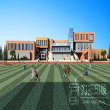 学校の運動場の空気の見通しのレンダリング映像