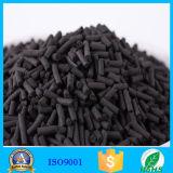 排気ガスの処置の物質的な石炭の餌によって作動するカーボン