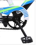 より安くよい価格の子供の自転車