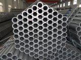 Fence를 위한 최신 Dipped Galvanized Steel Pipe