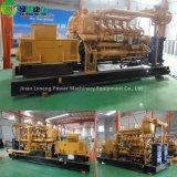 中国の製造者のコークス炉LPGのガスの発電機