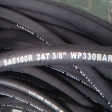 Tuyau en caoutchouc tressé à haute pression d'huile du fil d'acier R2