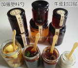 vasi di vetro della conserva rotonda 350ml per alimento, sottaceto