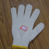 Qualität gebleichte Handschuhe mit niedrigem Preis
