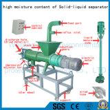 Séparateur de solide-liquide de scories/bétail de déchets des animaux d'approvisionnement