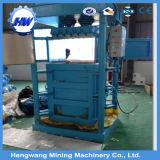 Máquina hidráulica vertical de la embaladora de la cartulina del fabricante de China (HW)