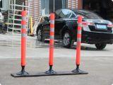 도로 안전 유연한 플라스틱 Delineator 표시 포스트