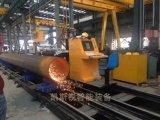 Mittellinien-Rohr-Ausschnitt-Maschine des China-Fachmann-8 und 5 mit abgeschrägter Funktion