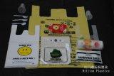 Мешок супермаркета хозяйственной сумки полиэтиленового пакета HDPE свернутый