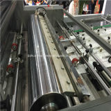 Glueless/Hot/BOPP thermischer Film-lamellierende Maschine (Laminierung)